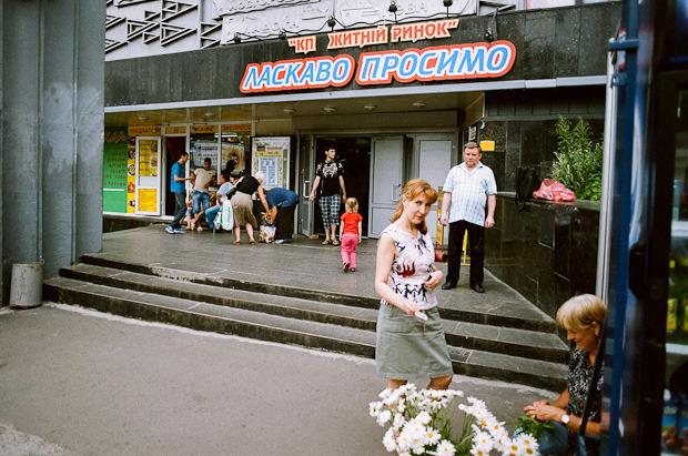 Вторая Poloвинка: Кирилл Чичкан и Юля Письменная. Изображение №37.