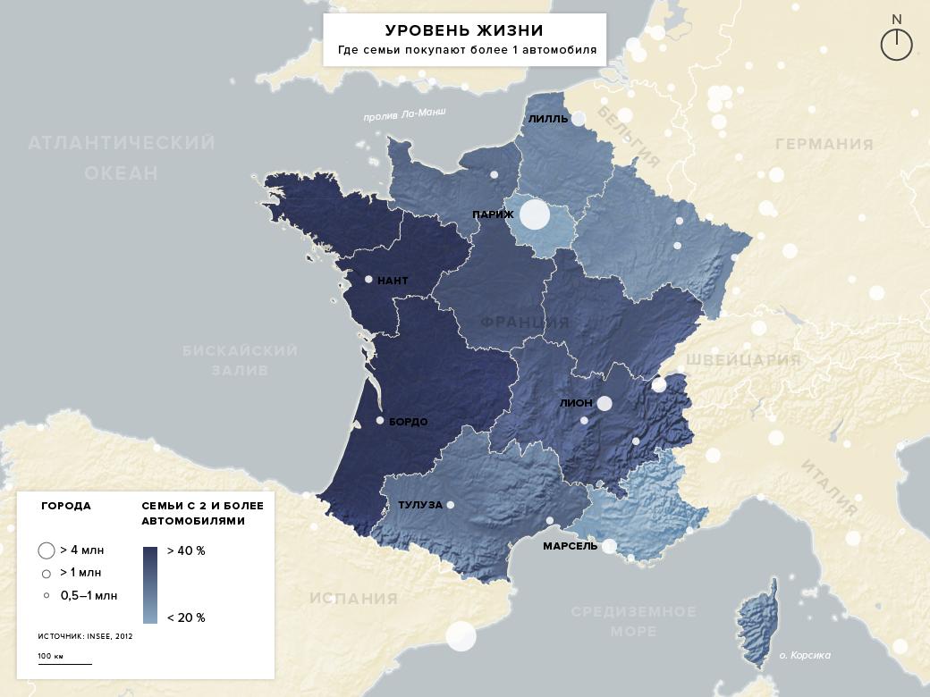Стоит ли переезжать во Францию. Изображение № 7.