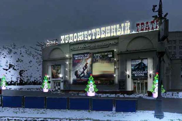 Как украсят Москву кНовомугоду. Изображение № 30.