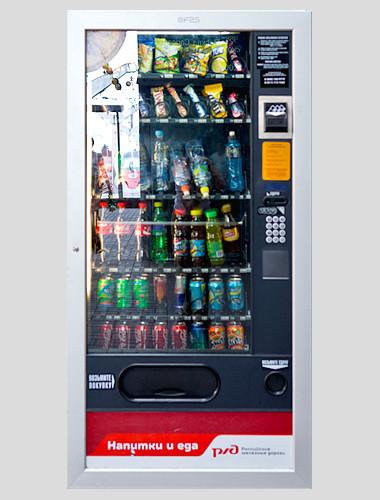 Коробка передач: 13 торговых автоматов. Изображение №23.