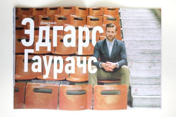 Магазин на бумаге: Газета FOTT. Изображение № 4.