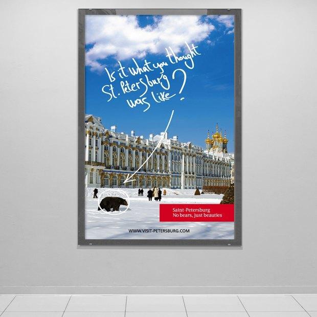 Медведи вЭрмитаже, кадры сSensation иещё несколько рекламных кампаний Петербурга заграницей. Изображение № 2.