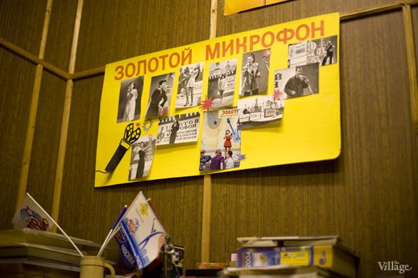 Радио Follow Me займётся музыкой в парке Горького. Изображение № 24.