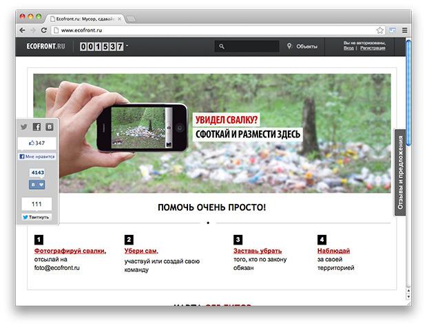 Улучшайзинг: Как гражданские активисты благоустраивают Петербург. Изображение №18.
