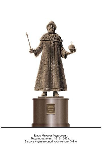 Церетели изготовил для Петербурга 14 новых памятников. Изображение № 5.