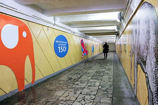 Московскому зоопарку разработали праздничный фирстиль. Изображение № 8.