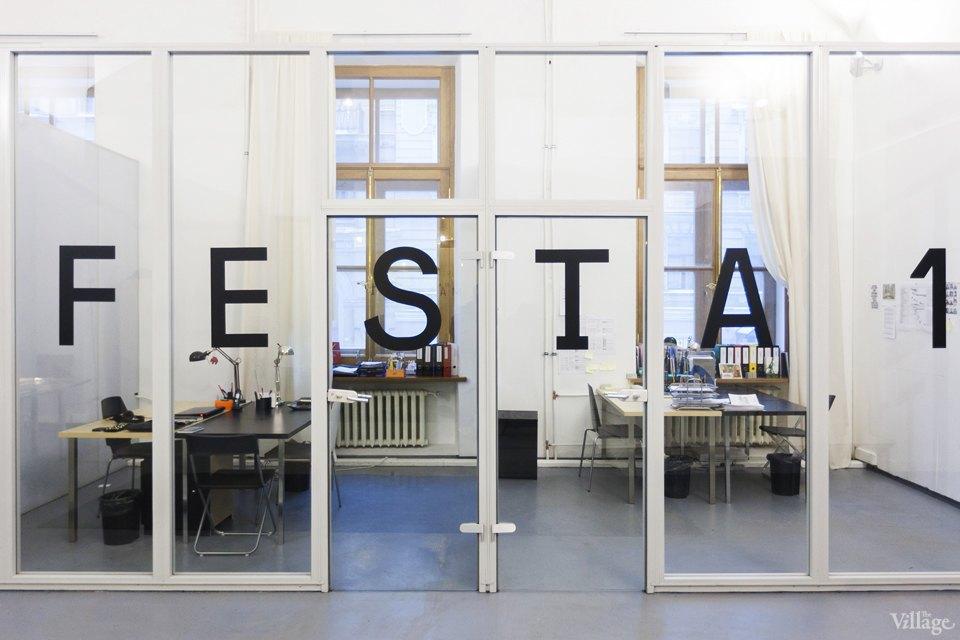 Интерьер недели (Петербург): Офис биеннале современного искусства Manifesta 10. Изображение № 8.