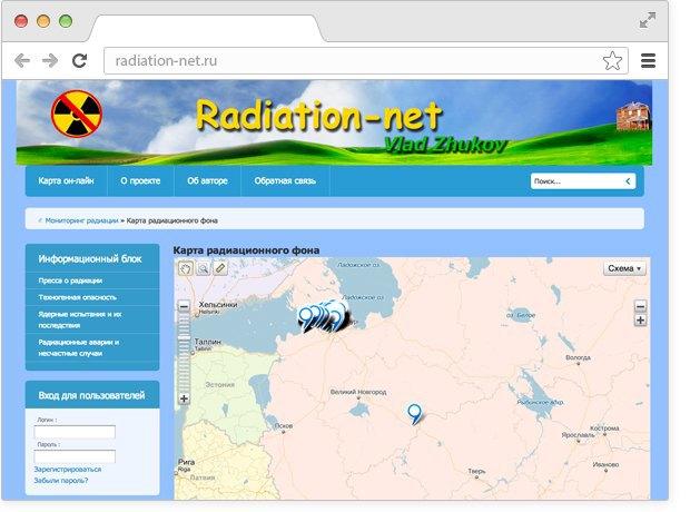 В Сосновом Бору создали сайт игаджет для радиационного мониторинга. Изображение № 1.