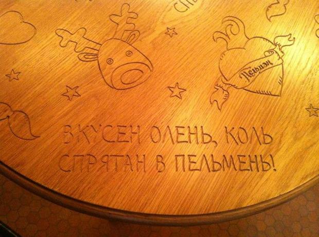 На Тверской открылась пельменная Pelman Hand Made. Изображение № 3.