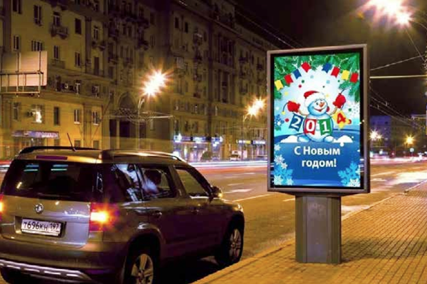 Москву к Новому году украсят в олимпийском стиле. Изображение № 7.