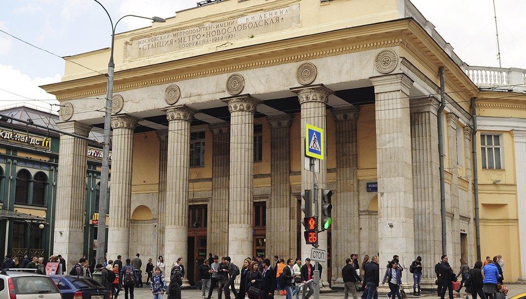 Станция метро «Новослободская». Изображение № 35.