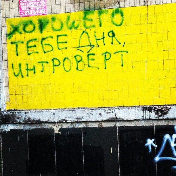 alinka_basetckaya. Изображение № 33.