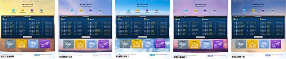 Студия Лебедева создала сайт для аэропорта Борисполь. Изображение № 7.