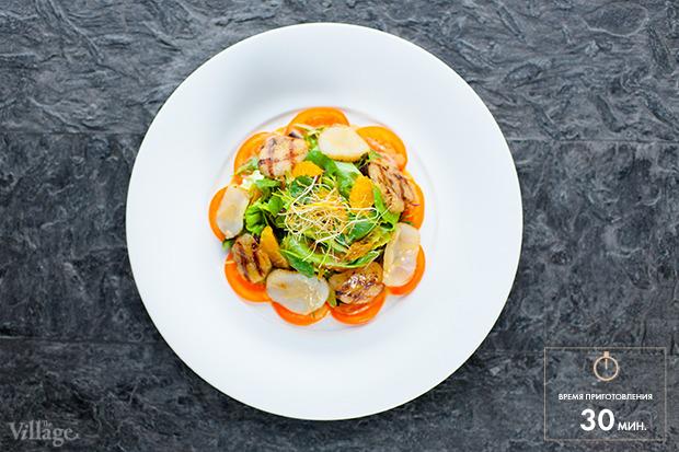 Рецепты шефов: Цитрусовый салат с гребешками. Изображение № 2.