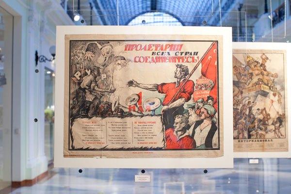 В «Петровском пассаже» пройдёт выставка советских плакатов. Изображение № 3.