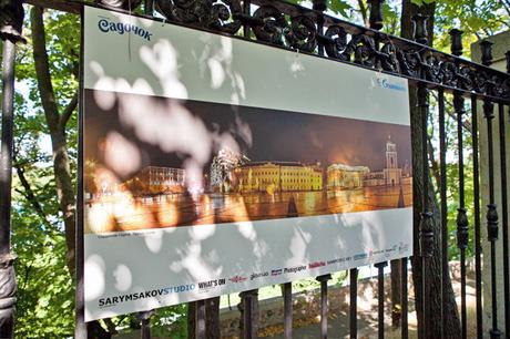В Киеве проходит фотовыставка под открытым небом. Зображення № 7.