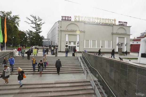 Фото дня: Как выглядит обновлённая Арбатская площадь. Изображение № 1.