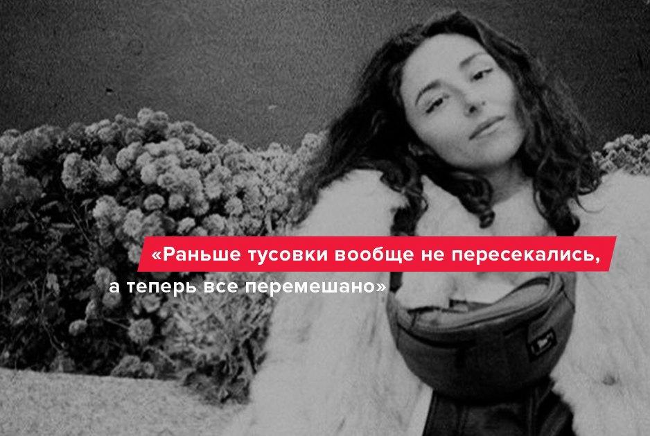 «Как тусуются в Москве, не тусуются больше нигде» . Изображение № 2.