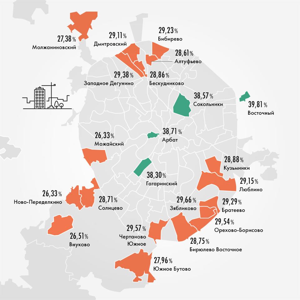 6 кадров: Как проголосовала Москва на выборах мэра. Изображение № 3.