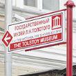 Музею современного искусства нашли место на Бауманской улице. Изображение № 1.