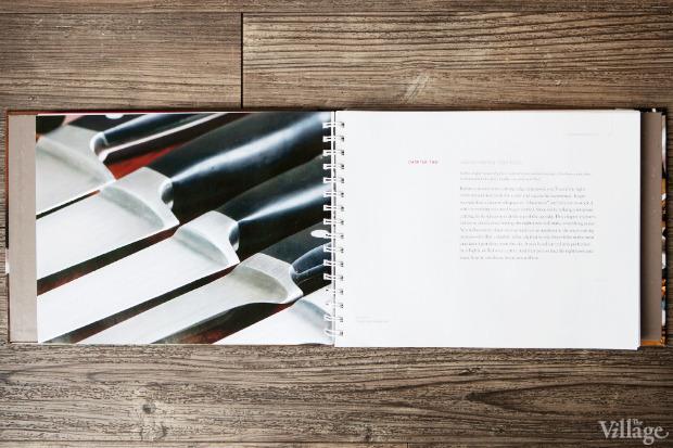Кулинарное чтиво: Шеф-повар Иван Шишкин о 10 книгах. Изображение № 26.