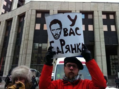 Прямая трансляция: Митинг «За честные выборы» на проспекте академика Сахарова. Изображение № 4.