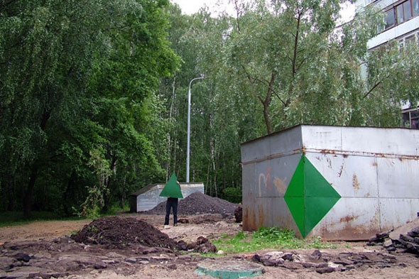 Работы Игоря из серии Street geometry figures, 2007-2008 гг. Изображение № 24.
