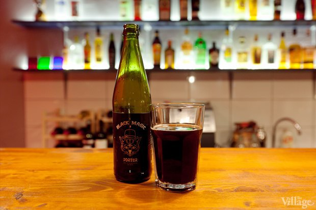 Пиво Black Magic от AF Brew . Изображение № 17.