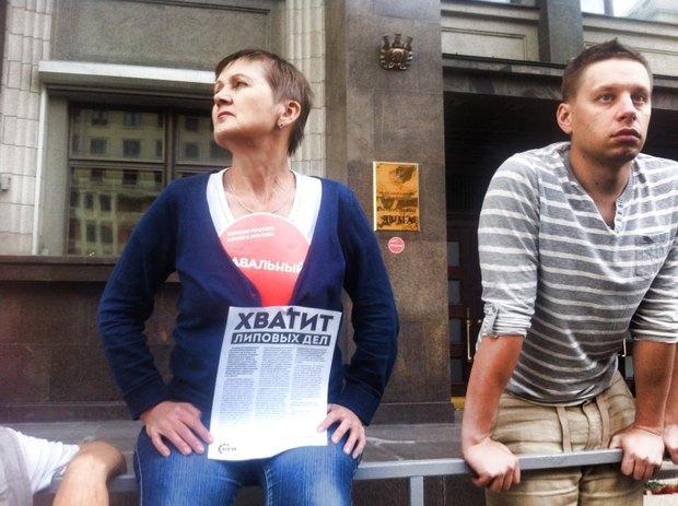 Прямая трансляция: «Обсуждение приговора Навальному». Изображение № 8.