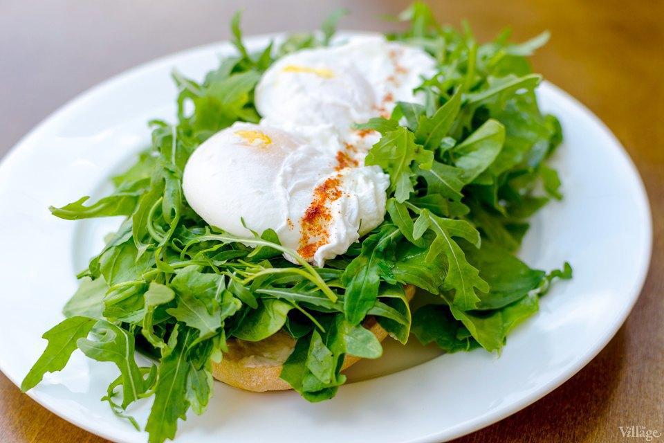 Завтрак «Аделаида» — 49 грн.. Изображение № 15.