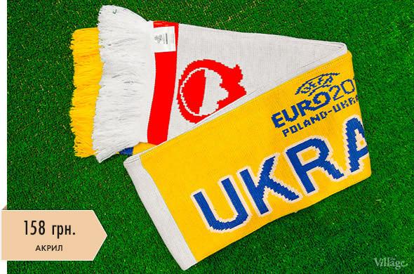 Вещи недели: официальные сувениры Евро-2012. Зображення № 19.