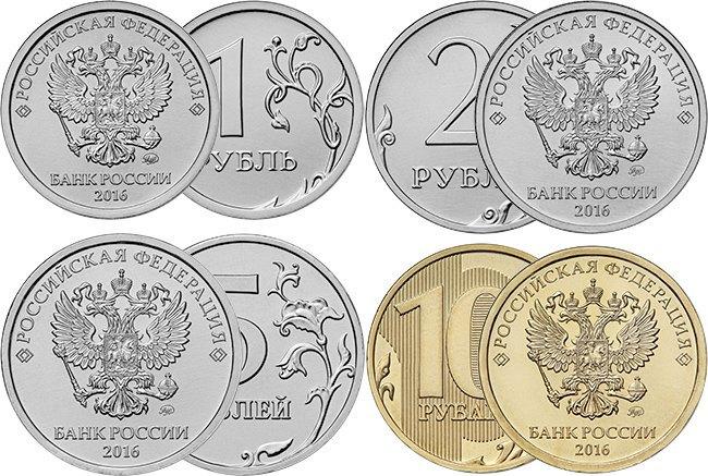 На монетах будут чеканить герб России. Изображение № 1.