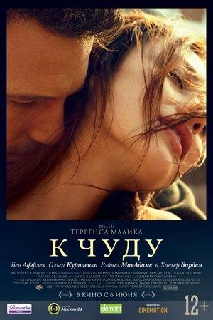 Фильмы недели: «После нашей эры», «Гагарин. Первый вкосмосе», «Кчуду». Изображение № 2.