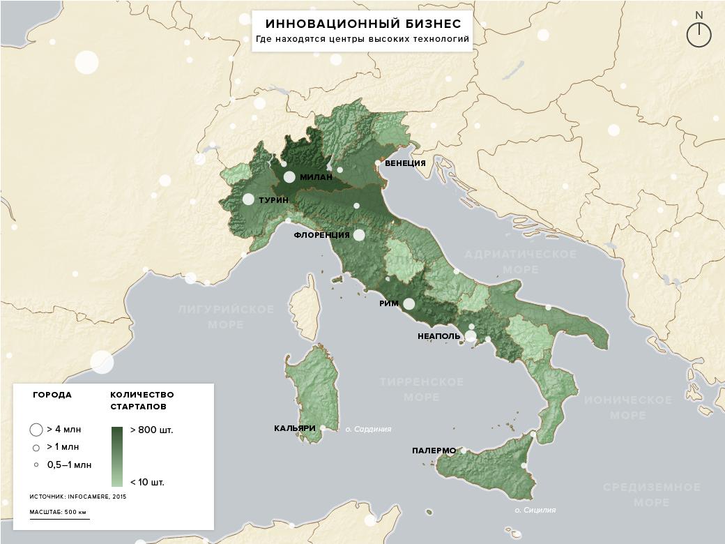 Стоит ли переезжать в Италию. Изображение № 7.
