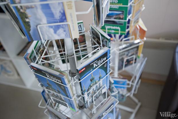 4 магазина с книгами по искусству. Зображення № 38.