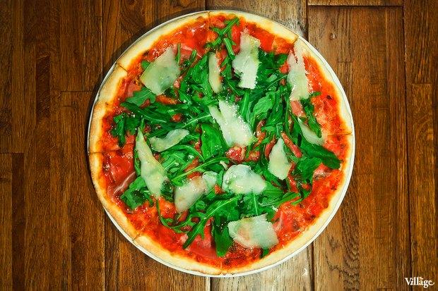 Пицца с пармской ветчиной и рукколой — 490 руб.. Изображение № 29.