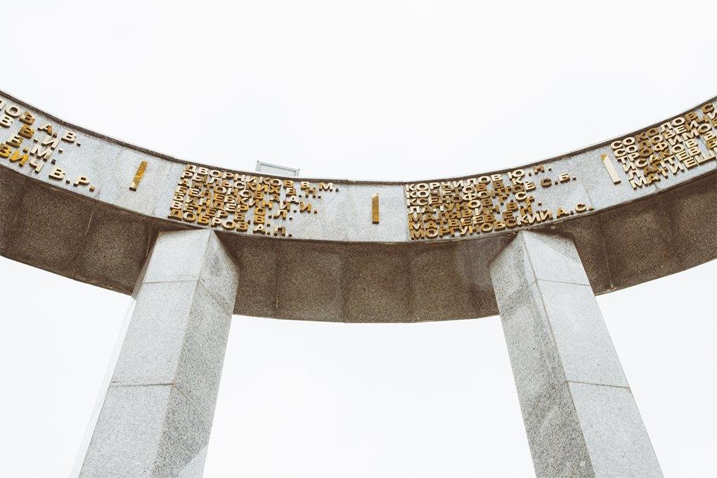 Монумент «Добрый Ангел Мира» / Екатерина Васильева. Изображение № 3.