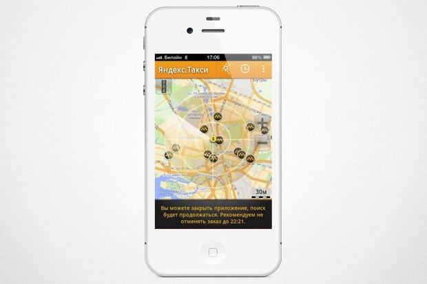 Эксперимент The Village: Как работает «Яндекс.Такси». Изображение № 3.