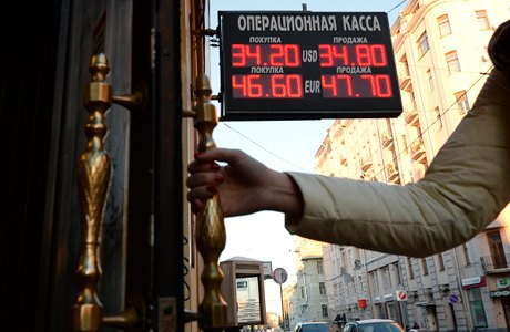 Максимальный курс евро, отмена доставки DHL и освобождение Платона Лебедева. Изображение № 2.