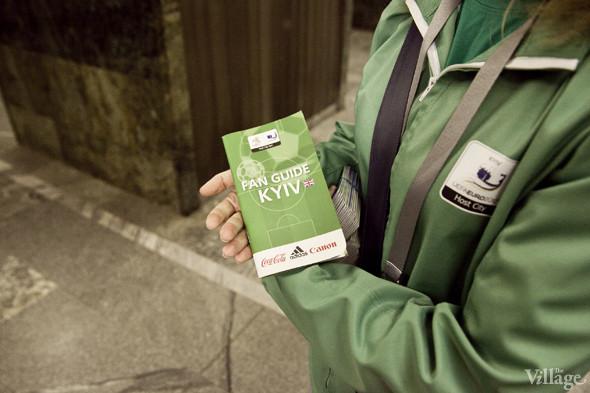 Люди в зелёном: Волонтёры — о гостях Евро-2012. Зображення № 24.