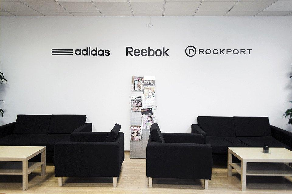 Офис: Adidas Group. Изображение № 2.