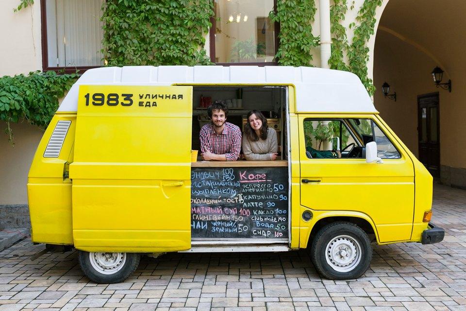 бизнес фургон с мороженым