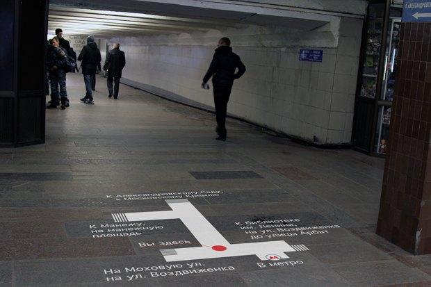 Для подземных переходов придумали световую навигацию. Изображение № 6.