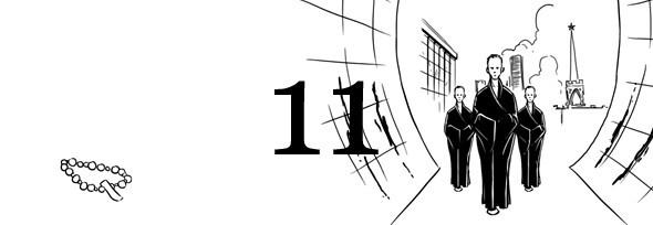 Комплексное число: 11.11.11 в Москве. Изображение № 7.