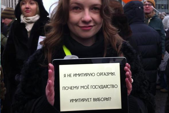 Выставка протестного творчества «Вы нас даже не представляете». Изображение № 9.