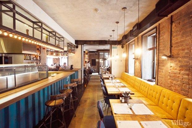 Новое место: Funky Kitchen. Изображение № 19.