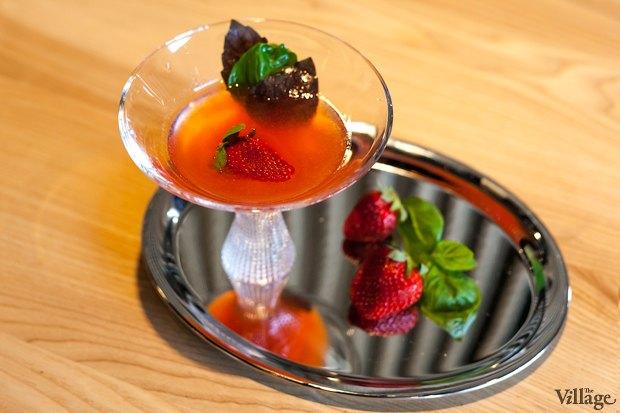 Strawberry and Basil tini — 67 грн.. Изображение № 29.