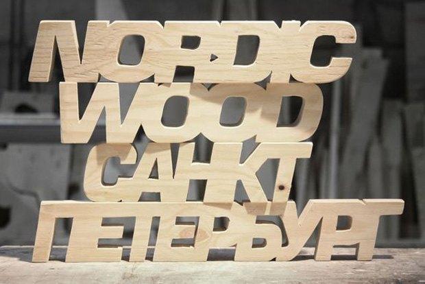 Cделано из дерева: 7 российских мебельных мастерских. Изображение № 22.
