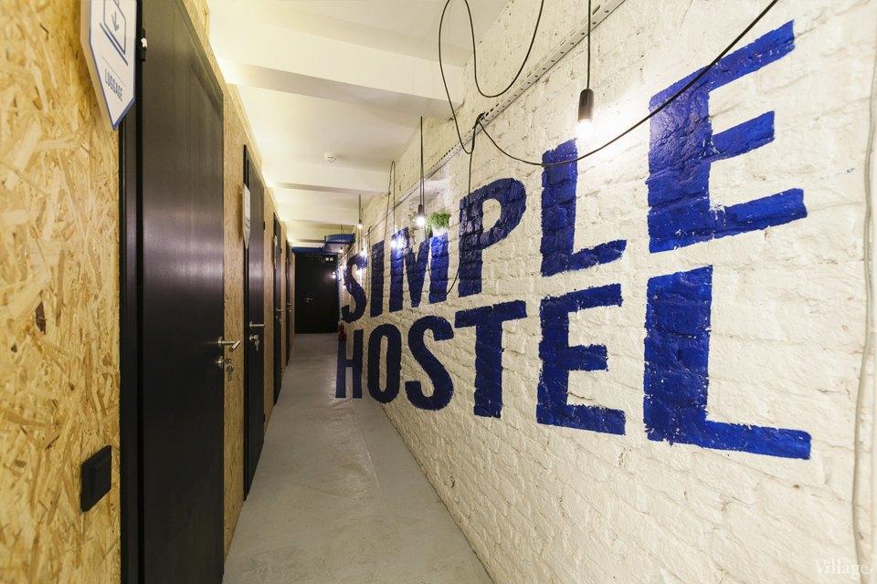 Интерьер недели (Петербург): Simple Hostel . Изображение № 10.