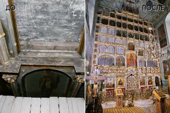 Второе рождение: Пять хорошо отреставрированных объектов наследия. Изображение № 5.